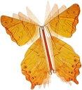 びっくりバタフライ1P入 民芸 景品 玩具 民芸 おもちゃ 縁日 お祭り 懐かしい イベント ランチ景品 子供会 蝶々 ちょうちょう ポイント消化
