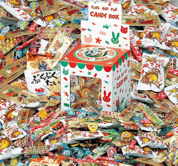 駄菓子つかみどりプレゼント 縁日景品 100名様用 お菓子 縁日 お祭り イベント 景品 …...:wasshoi-mura:10000182