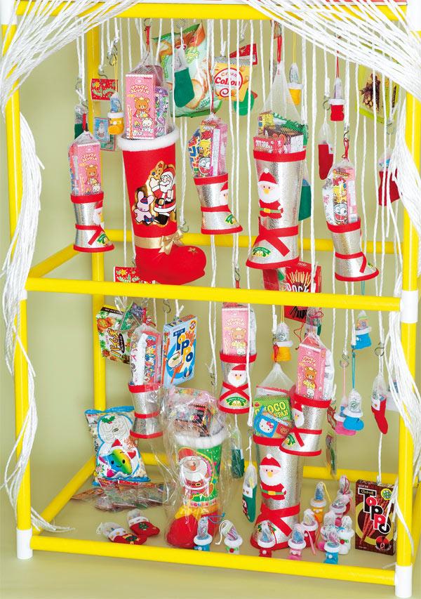 クリスマス お菓子 詰め合わせ 送料無料 縁日お祭り!千本つり用 ブーツとお菓子のみ50ヶセット クリスマスブーツ クリスマス ブーツ お菓子 サンタ サンタクロース クリスマス お菓子 クリスマスブーツ 詰め合わせ 子ども会 子供会 お祭り問屋