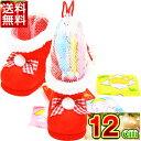 【単価156円(税別)×24個セット】クリスマス お菓子 詰...