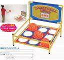 送料無料 抽選 バスケット ビンゴゲーム84cm イベントキット 子ども会 子供会 お祭り問屋