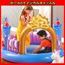 ボールトイマジカルキャッスル プウル 家庭用プール Pool 子供用プール ビニール プール