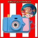 のぞいてコンパクトカメラ 子ども会 子供会 景品 玩具 おも...