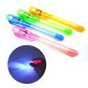 秘密のトリックライトペン 光るおもちゃ 玩具 ペン 文房具 秘密 透明 ライト スパイ 手紙 文通