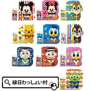 【単価36円(税別)×20個セット】ディズニーぬりえセ
