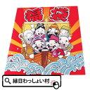 【単価20円(税別)×100個セット】T-5カラー福袋 子ど...
