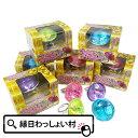 【単価34円(税別)×25個セット】ゴージャスダイヤリング ...