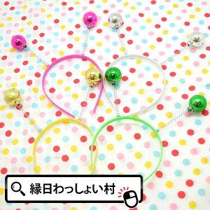 【単価34円(税別)×25個セット】宇宙電波受信機 カチ
