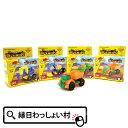 【単価41円(税別)×25個セット】建設車ブロックシリーズ ...