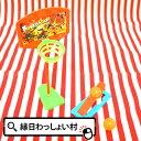 【単価34円(税別)×25個セット】フリップショットバスケ ...