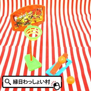 【単価32円(税別)×25個セット】フリップショットバス