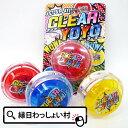 【単価34円(税別)×24個セット】クリアヨーヨー景品 玩具...