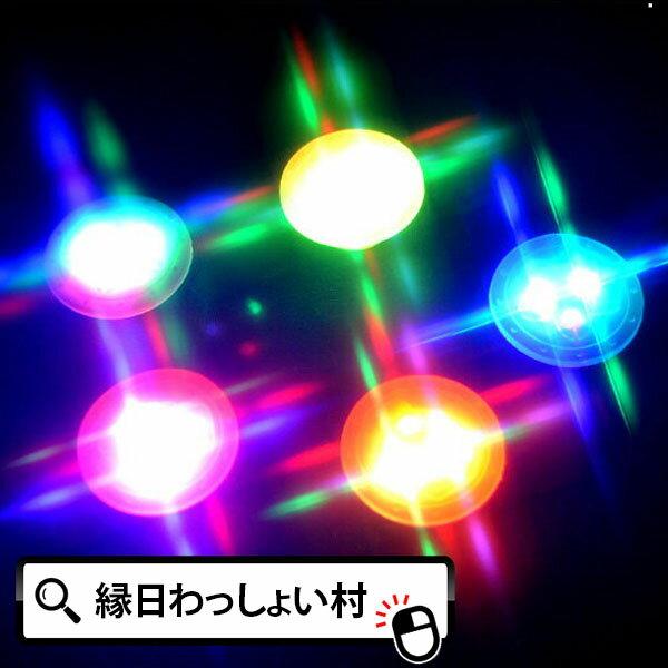 【単価44円(税別)×48個セット】光るメダル ...の商品画像