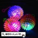 【単価67円(税別)×12個セット】【夏祭り ヨーヨー】ピカ...