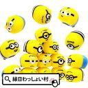 【単価35円(税別)×50個セット】【す...