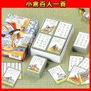 百人一首 小倉百人一首 おもちゃ 縁日 お祭り イベント 子ども会 子供会 景品 玩具 カード カー