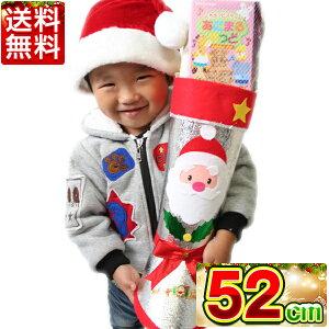 クリスマス お菓子 詰め合わせ クリスマスブーツ 銀52cmお菓子入り 送料無料 クリスマスブーツ/クリスマス プレゼント/ブーツ/お菓子/サンタ/サンタクロース/サンタブーツ/チョコフレーク/ポップコーン/クリスマス ブーツ くりすます 子ども会 子供会