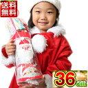 クリスマス お菓子 詰め合わせ クリスマスブーツ 銀36cmお菓子入り 送料無料 クリスマスブーツ/