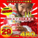 【ポイント10倍】クリスマス お菓子 詰め合わせ クリスマス...