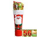 クリスマスブーツ マンボ 56cm サンタブーツ サンタクロース Christmas お菓子 詰め合わせ プレゼント 子ども会 子供会 送料無料