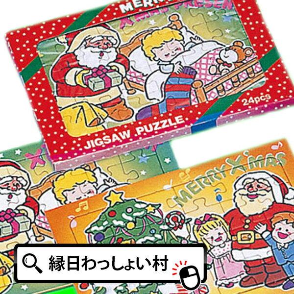 2枚入クリスマスパズル クリスマス 子ども会 子供会 景品 玩具 お祭り問屋...:wasshoi-mura:10005455