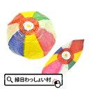 紙風船21cm景品 玩具 おもちゃ 縁日 お祭り イベント ランチ景品 子ども会 子供会 フーセン 懐かしい 販促 お祭り問屋