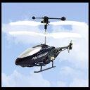 ラジコン ジャイロ搭載3.5ch ヘリコプター エアフォースMINI 景品 玩具 おもちゃ 縁日 お祭り イベント ランチ景品 子ども会 子供会 ミニカーくるま 販促 男の子 お祭り問屋