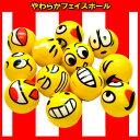 【単価36円(税別)×12個セット】やわらかフェイスボ
