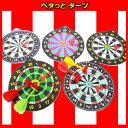 【単価34円(税別)×25個セット】ペタッとダーツ景品 玩具...