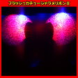 光るカチューシャ フラッシュカチューシャラメリボン カチューシャ 光る イベント 光るおもちゃ 光り物玩具 光り輝く 光るオモチャ 光りグッズ 光るおもちゃ Toy 光玩具 光る おもちゃ 光るカチューシャ【0824楽天カード分割】