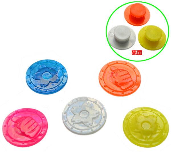 【単価44円(税別)×48個セット】光るメダル...の紹介画像3