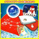 アウトレット クリスマスプレゼント袋5点セット ぷれぜんとせっと クリスマスセット クリスマスポーチ...