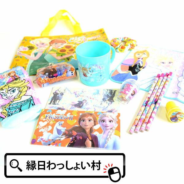 ハート 折り紙:折り紙 アナと雪の女王 折り方-divulgando.net
