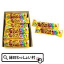 駄菓子ギンビスしみチョココーン30本入りチョコレートチョコお菓子おやつまとめ買い景品プレゼント子ども会子供会縁日お祭り