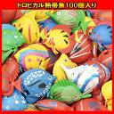トロピカル おもちゃ イベント スーパー