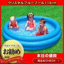 ビニールプール クリスタルブループール114cm景品 ノベルティ おもちゃ 玩具 パーティー 子供会 プール ビーチ ボール 浮き輪 うきわ レジャー ボート 海水浴