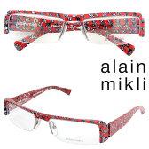 alain mikli アランミクリ メガネ 眼鏡 フランス製 メンズ レディース [2/1 対象外]【P2】