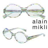 alain mikli アランミクリ メガネ 眼鏡 フランス製 メンズ レディース [2/10 対象外]【P2】