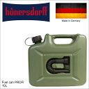 フューナスドルフ キャニスター アウトドア hunersdorff タンク 給水 ヒューナースドルフ Fuel can PROFI 10L OLIVE キャンプ バーベキュー サーフィン 燃料 ウォータータンク ドイツ製 [2/17 再入荷]