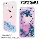 【3980円以上 送料無料】 【あす楽対応】 Velvet Caviar ヴェルヴェット キャビア iPhone スマホ グッズ