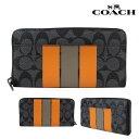 COACH コーチ メンズ 財布 長財布 F75381 チャコール×オレンジ