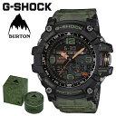 CASIO G-SHOCK MUDMASTER BURTON カシオ 腕時計 マッドマスター GG-1000BTN-1AJR コラボ ジーショック Gショック G-ショック カモフラージュ メンズ レディース