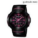 CASIO g-shock mini カシオ 腕時計 GMN-500-1B2JR ジーショック ミニ Gショック G-ショック レディース