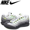 NIKE COURT VAPOR RF X AM95 NEO...