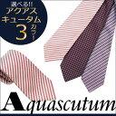 Zei-aquasctm-tie2-a