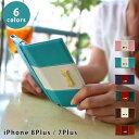 NATURAL design Ruban iPhone8Plus 7 ケース 手帳型 スマホケース ベルトなし スマートフォン おしゃれ アイフォン 大人女子 ナチュラルデザイン