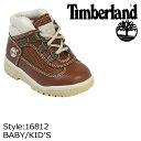【訳あり】 Timberland ティンバーランド キッズ FIELD BOOT TD ブーツ フィールドブーツ 16812 ブラウン