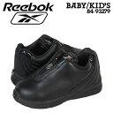 【訳あり】 Reebok リーボック スニーカー バスケットシューズ BASKETBALL TD 84-93279 ブラック キッズ