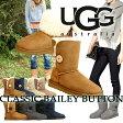 【訳あり】 UGG アグ ムートンブーツ ベイリーボタン WOMENS BAILEY BUTTON 5803 サンド レディース あす楽