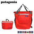 [SOLD OUT]パタゴニア patagonia 2WAY トートバッグ 7カラー 48807 LIGHTWEIGHT TRAVEL TOTE 26L ナイロン メンズ レディース